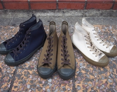 Nigel Cabourn  ARMY TRAINERS HIGH