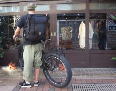 CHROME macheto travel pack/kadet nylon